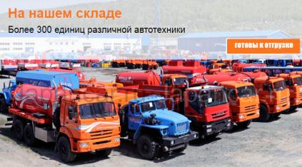 Автобус Вахтовый автобус Урал 3255 2018 года в Новосибирске