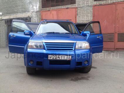 Suzuki Grand Escudo 2002 года в Барнауле