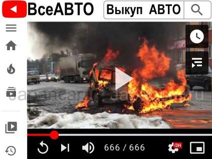 ВЫКУП АВТО в Любом состоянии во Владивостоке