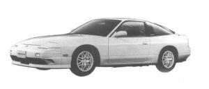 Nissan 180SX TYPE G 1998 г.