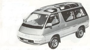 Toyota Townace WAGON  4WD ROYAL LOUNGE LIMITED2.0DTURBO 1992 г.