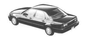 Honda Legend B II 1995 г.