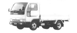 Nissan Atlas 2.0T FULL SUPER LOW DOUBLE TIRE VZ 1994 г.