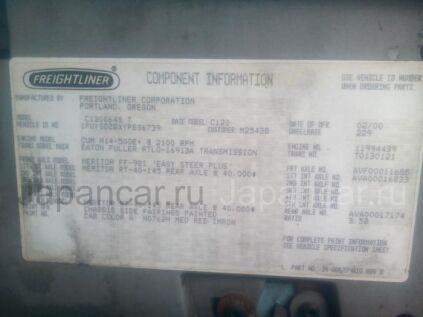 Седельный тягач Freightliner C1200 CENTYRY 2000 года во Владивостоке
