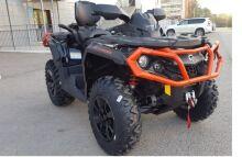 квадроцикл BRP 650 купить по цене 84000 р.